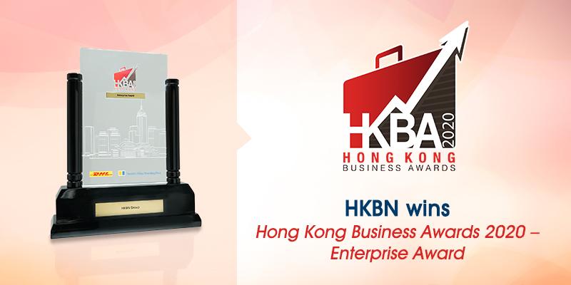 Friends of HKBN